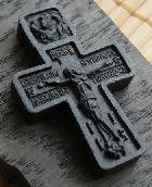 Крестик Троица