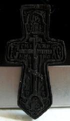 Крестик резной из мореного дуба Муромский